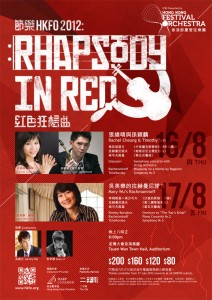 HKFO2012: Rhapsody in Red